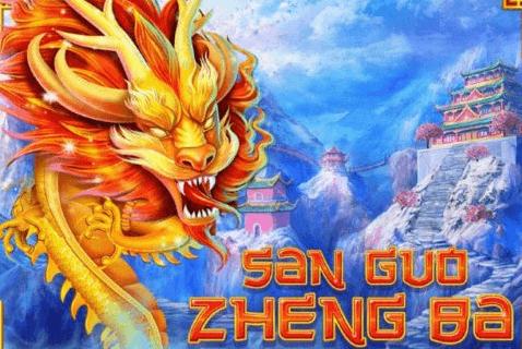 play san guo zheng ba